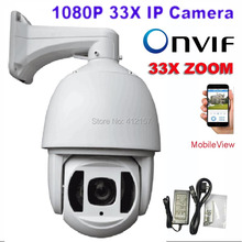 CCTV Security Network HD IP 1080P High Speed Dome PTZ Camera 2.0MP 1/2.8″ Pan Tilt 33X Optical ZOOM 500M IR Distance ONVIF P2P
