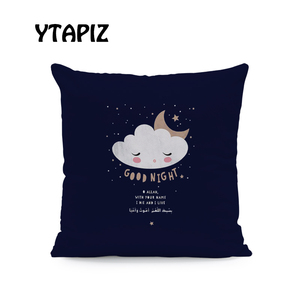 Image 3 - White Moon Cloud Star Alphabet Islam Saudi Arabia Castle Ramadan Pattern Kaseem Mubarek 45X45Cm Velvet Decorative Cushion Pillow