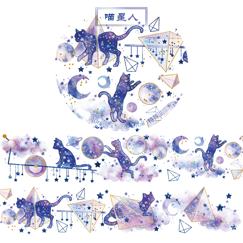 Special Ink 40mm*5m Dream Planet Cat Creative Magic Cat Nimal Decoration Washi Tape DIY Planner Label Scrapbooking Masking Tape