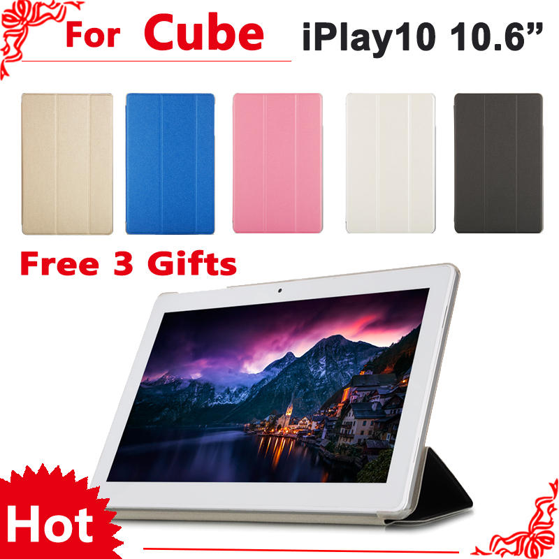 High quality Ultra thin fashion case For Cube iPlay10 10.6 tablet iPlay 10 protective case cover + free Screen Protector gifts ultra thin smart flip pu leather cover for lenovo tab 2 a10 30 70f x30f x30m 10 1 tablet case screen protector stylus pen