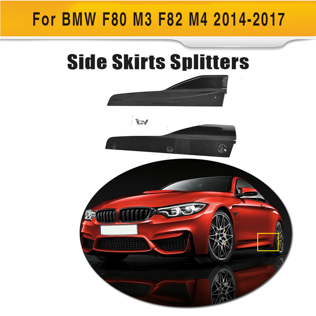 Carbon Fiber Side Skirts Splitters for BMW F80 M3 F82 M4 2014 - 2017 Convertible Coup Sedan GTS 2PCS JC Style