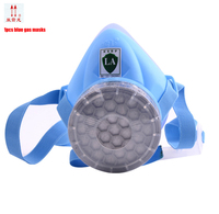 The New 2017 Respirator Gas Mask Blue Self Priming Gas Mask Full Facepiece Medical Silica Gel
