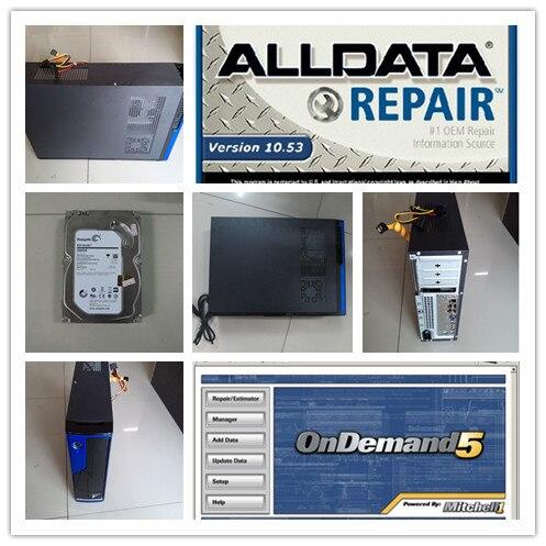 V10.53 по Alldata для ремонта установленная Версия Mitchell OnDemand автоматическое программное обеспечение для ремонта с 2 ТБ hdd в компьютере готов к испо
