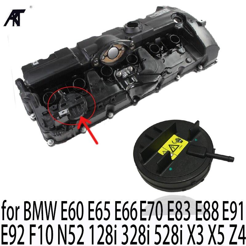 Hight quaity Engine Air Valve Caps Cover for BMW E60 E65 E66 E70 E83 E88 E85 E90 E91 E92 ...