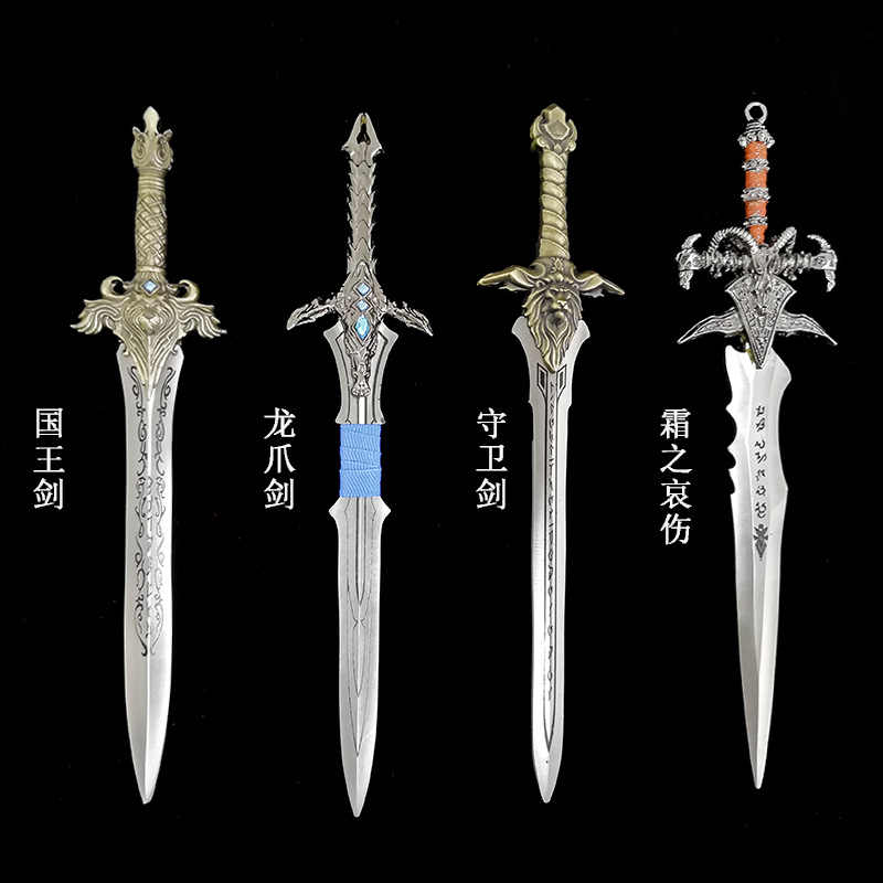 "WOW Mundo de 11 ""Triste Espada Frostmourne Lich King Action Figure Toy Presente Anime Figura Collectible Toy Modelo"