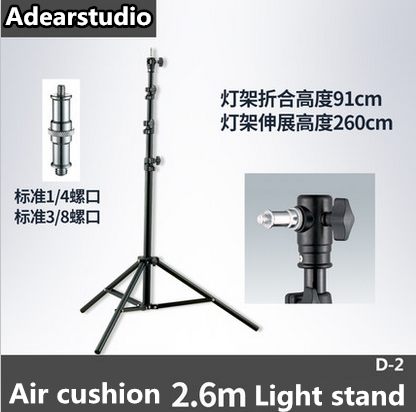Light Stands 2.6M AIR CUSHION Studio Photo Stand For all Photographers air cushioned Lamp holder light stand for studio NO00DC modeling mixed species forest stands