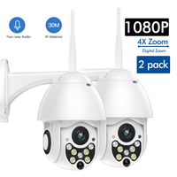 SDETER 1080P PTZ WIFI Camera Outdoor Speed Dome Wireless Security IP Camera Exterior Pan Tilt 4X Zoom IR CCTV P2P Cam (2 Pack )