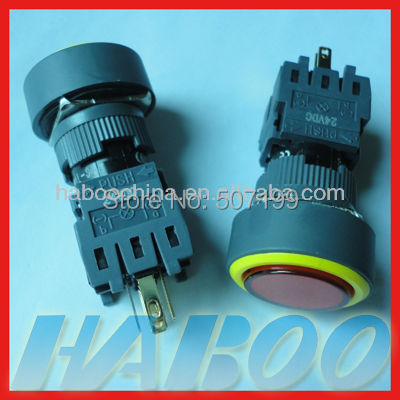 HABOO dia.16mm waterproof electrical push button switch 3NO+3NC self-locking switch 5A 250V IP65