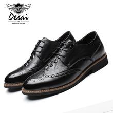 Desai ретро резные Туфли-оксфорды Мужская Натуральная кожа на шнуровке Британский Brogue стиль обувь ручной работы мужские Бизнес обуви DS5169