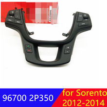 Control-Button Sorento Steering-Wheel for 11-14 967002P350VA2 Bluetooth-Phone Multimedia-Volume-Adjustment