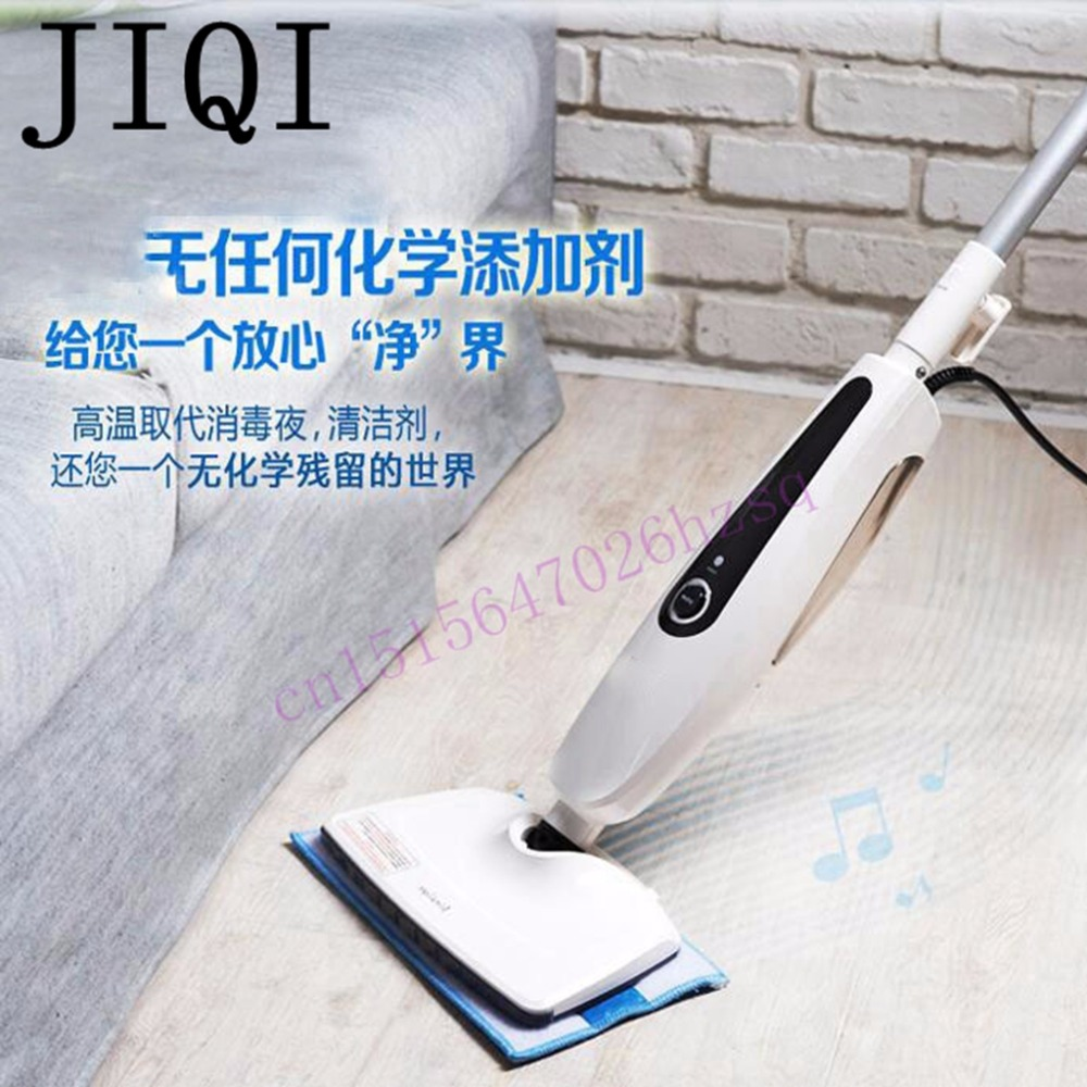 JIQI 1100W Steam Electric steam mop Household portable cleaner cleaning machine Disinfector Sterilization machine Easy to holdJIQI 1100W Steam Electric steam mop Household portable cleaner cleaning machine Disinfector Sterilization machine Easy to hold