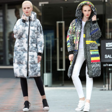 2016 New Winter Jackets Loose Hooded Jacket Coat High Quality Cotton Padded Coat Long Warm Parkas Brand Overcoat CT126