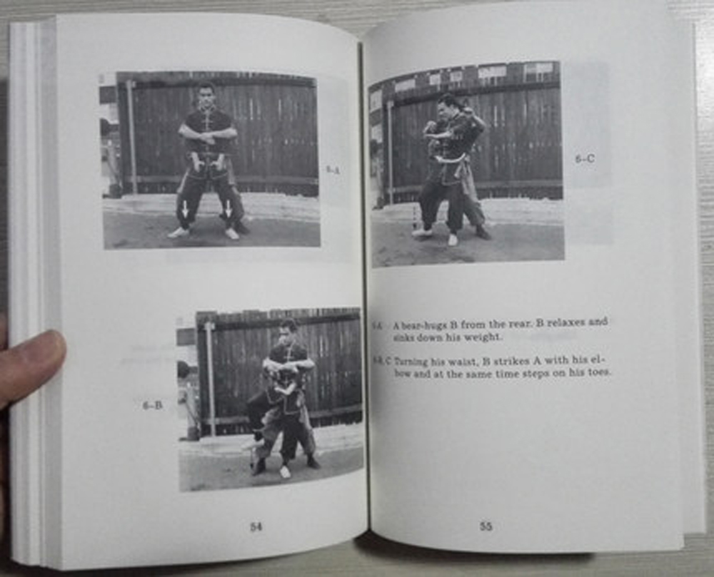 Բրյուս Լի Բասկետբոլի բռնցքամարտի - Գրքեր - Լուսանկար 2