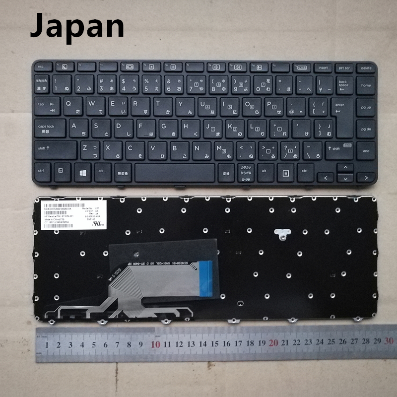 Japan/NE layout new laptop <font><b>keyboard</b></font> for <font><b>HP</b></font> PROBOOK <font><b>430</b></font> G3 440 445 G3 G4 English black image