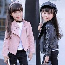 Girls Pu Zipper Jackets Cool Jacket For Girl 3 12 Years Kids Classic Collar Coats Teen Windbreaker Clothing Childrens Outerwear