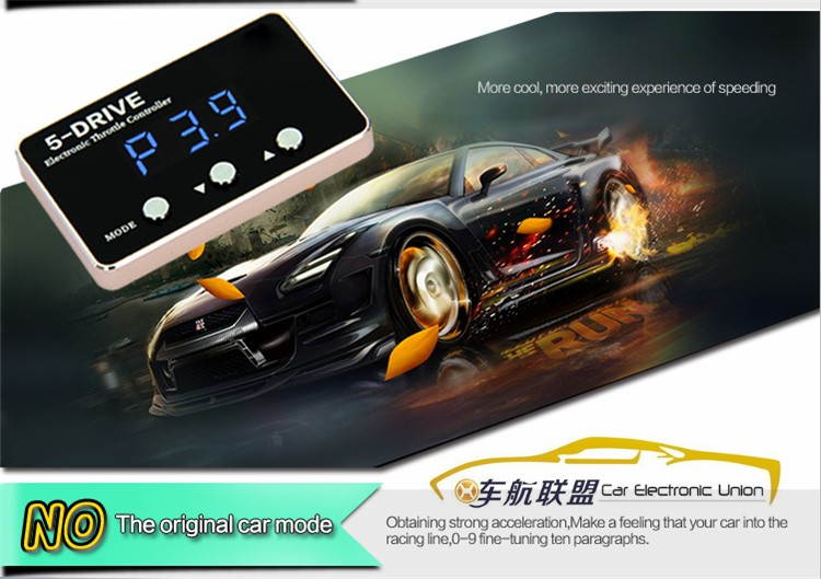 Car Upgrade Power Strong Booster Car Throttle Controller Potent