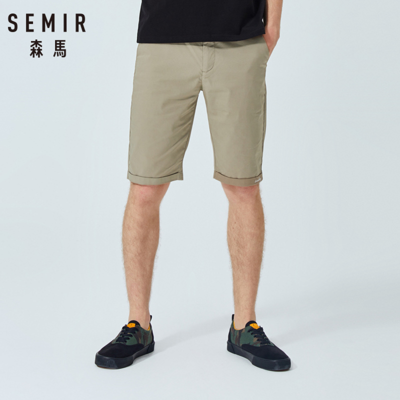 SEMIR Casual Shorts Men 2019 New Summer Beach Fifth Pants Solid Color Stretch Pants Korean Trend Cotton Shorts
