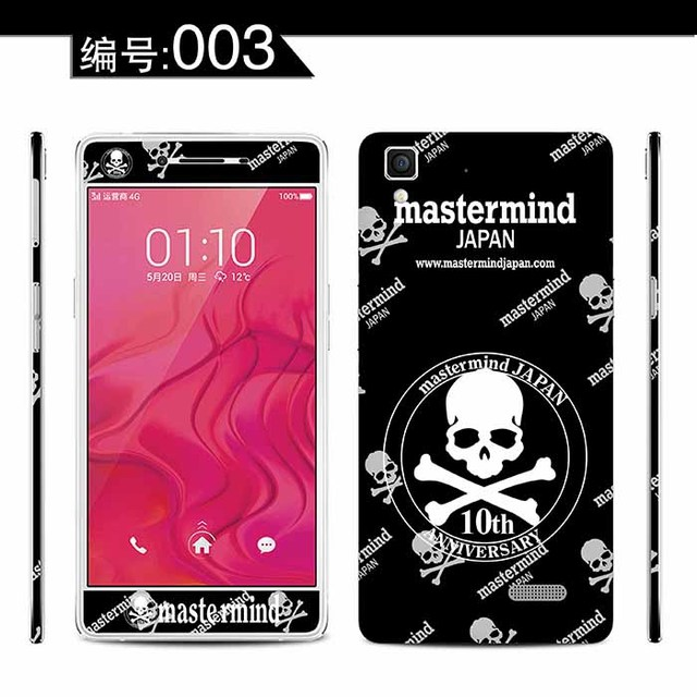 separation shoes 80607 3c85b US $1.76 |best new High Quality phone Screen protector Sticker for OPPO R7  case cover stickers-in Mobile Phone Stickers from Cellphones & ...