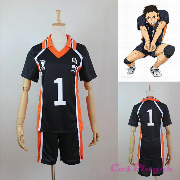 Newest Karasuno High School ClubT shirt Haikyuu Costume No.1 Sawamura Daichi Jerseys