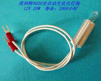 Halogen Lamp for Urit Analyzer 8020 8021A 8030 8031 8060 12V20W ,URIT-8020 12v 20w
