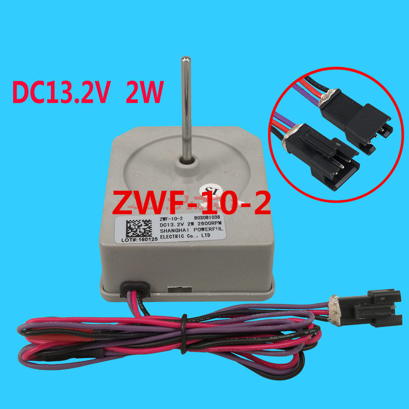 цена на 1pcs double door refrigerator fan motor ZWF-10-2 B03081038 DC13 2V 2W refrigerator parts