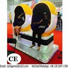 The Latest Design Amusement Equipment Interactive Virtual Reality Two Seats 9D VR Simulator Egg Movies Cinema Game Machine