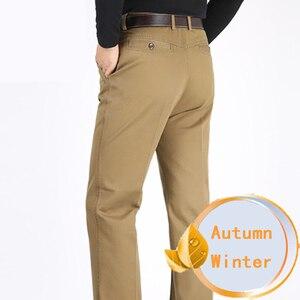 Image 4 - Yeni tasarım sonbahar rahat erkek pantolon pamuk gevşek erkek pantolon yüksek bel düz pantolon moda iş pantolon erkekler artı boyutu 42