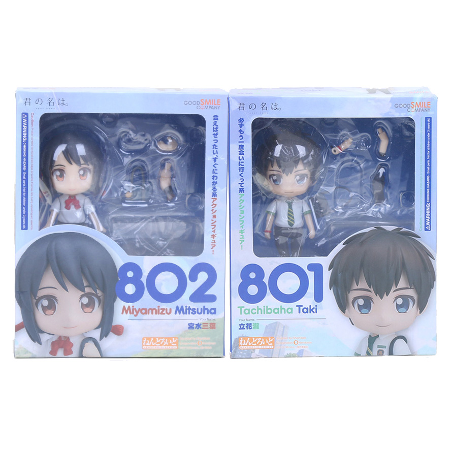 Good Smile Your Name Mitsuha Miyamizu Nendoroid Action Figure USA Seller