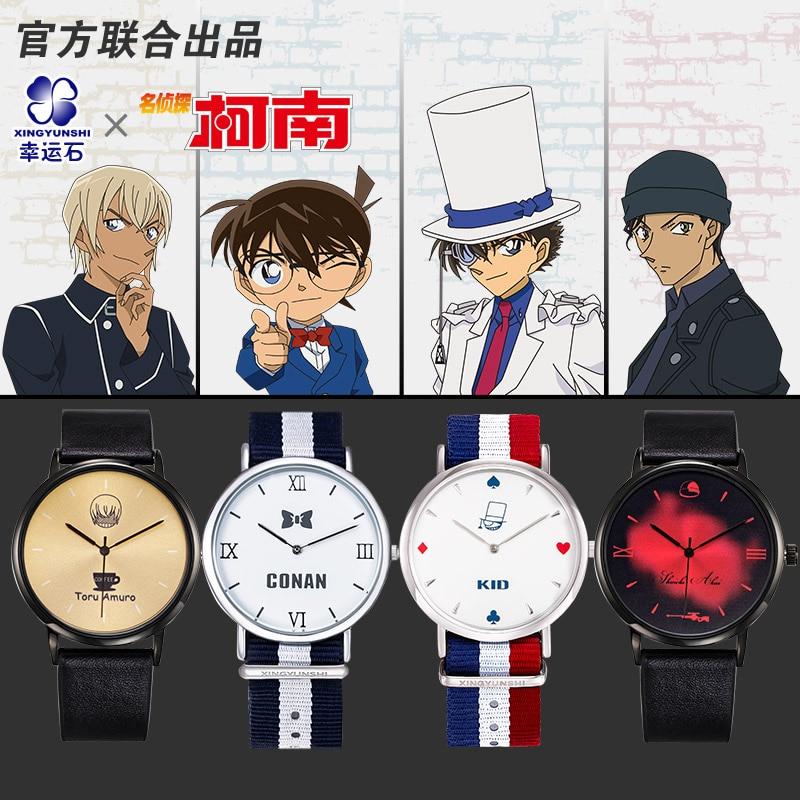 [Դետեկտիվ Կոնան] Quartz Watch զույգ ժամացույց Անիմե մանգա դերը Ran Shinichi Furuya Rei Akai Shuuichi Kid Haibara Ai Sherry
