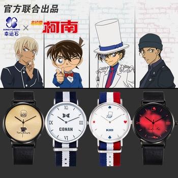 [Detective Conan] Quartz Watch Couple Watches Anime Manga Role Ran Shinichi Furuya Rei Akai Shuuichi Kid Haibara Ai Sherry