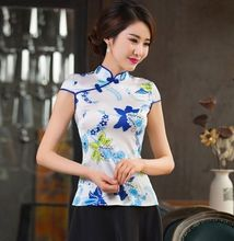 New Chinese Traditionary Style Women's Girl Casual Shirt Blouse Top S M L XL XXL