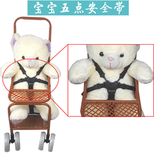 Baby stroller seat belt child dining chair safety strap 5 point belts