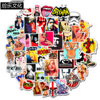 50 Pcs/set Styling Pvc Waterproof Tease Vulgar Sexy beauty Girls  For Laptop Motorcycle Skateboard Luggage Decal Toy Sticker