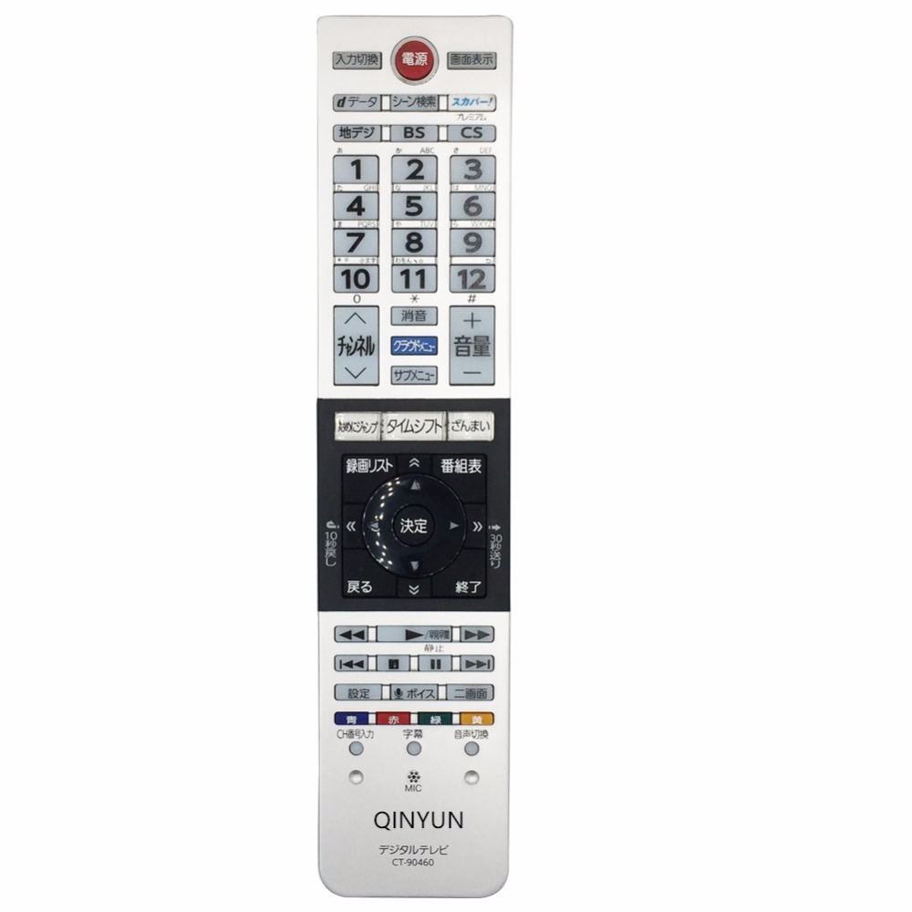 CT-90460 75039803 <font><b>Remote</b></font> <font><b>Control</b></font> <font><b>for</b></font> Toshiba tv Z10X japanese buttons