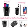 Qi Беспроводное Автомобильное зарядное устройство для Iphone X 8 S8