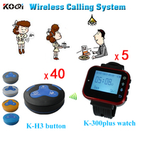 Wireless Sound System Waiter Service Calling System 40pcs Waterproof Press Buttons and 5pcs Smart Waitress Watch Free Shipping