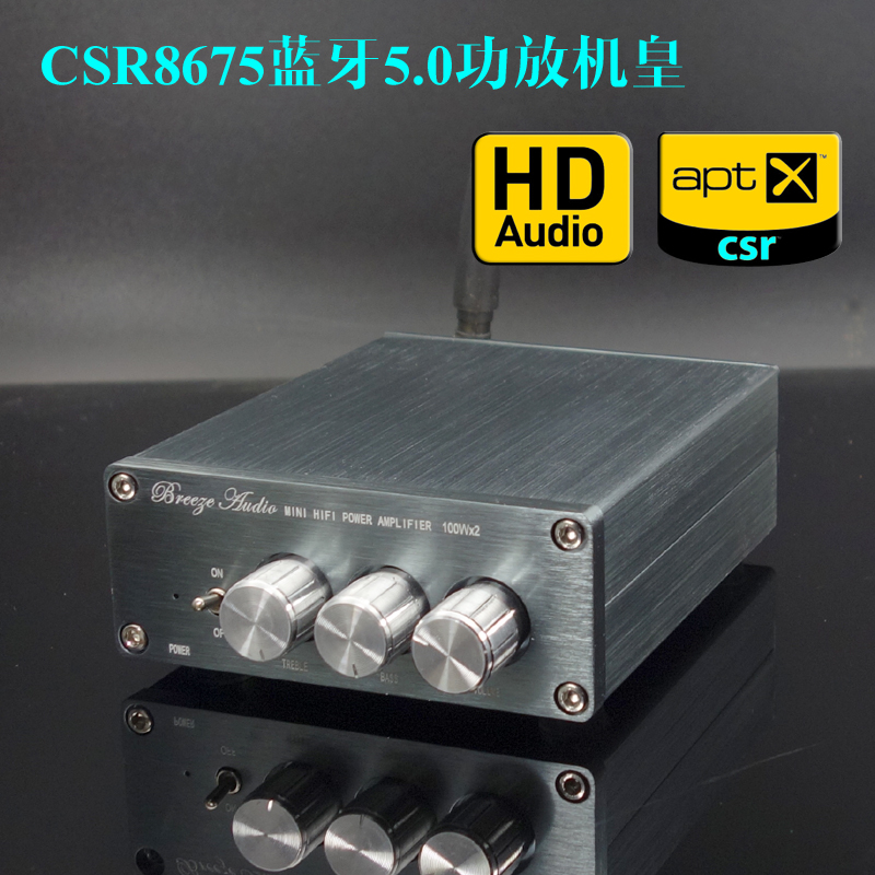 HIFI COLLEGE HC100C audio CS8675 Bluetooth 5.0 amplificateur numérique APTX-HD décodage indépendant TPA3116D2 100 W * 2 PCM5102