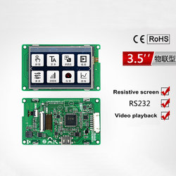 3.5-inch Serial Screen IoT Type Resistive Touch Screen 480*320 Configuration / Video / Lua Script / U Disk