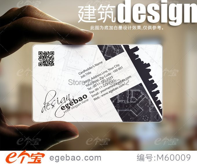 free design Custom business card printing one face printing 500 Pcs/lot transparent PVC Business Card NO.2101