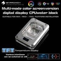 Barrowch water cooler CPU Water Block for AMD RYZEN THREADRIPPER x399,Color screen of Digital display V2
