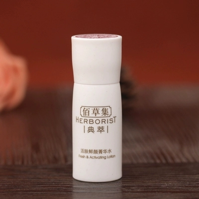 Herborist  Essence In Condensation Skin Care Whitening Serum Hyaluronic Acid Face Remover Freckle Spots Anti-aging 20ml