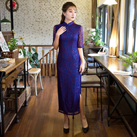 Chinese Traditional Blue Lace Long Dress Evening Dress Qipao Vintage Summer Short Sleeve Wedding Cheongsam For