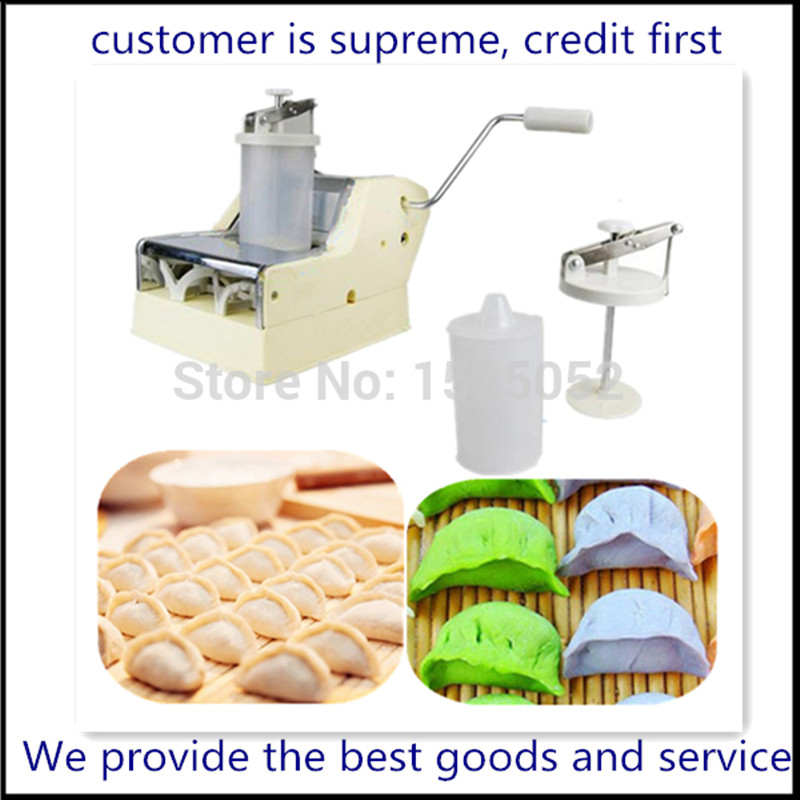 Free shipping Popular mini home hand dumpling machine Chinese momo machine Jiaozi machine high quality household manual hand dumpling maker mini press dough jiaozi momo making machine