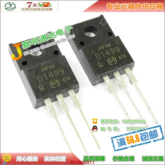 30pcs FQPF6N60C 6N60C TO-220F Plastic DIP