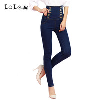 2016 New European And American Style High Waist Jeans Large Yards Slim Was Thin Stretch Lacing