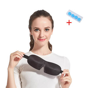 Beurha Ear Plugs For Travel Rest Eyemask Blindfold Eyeshade Eye Cover