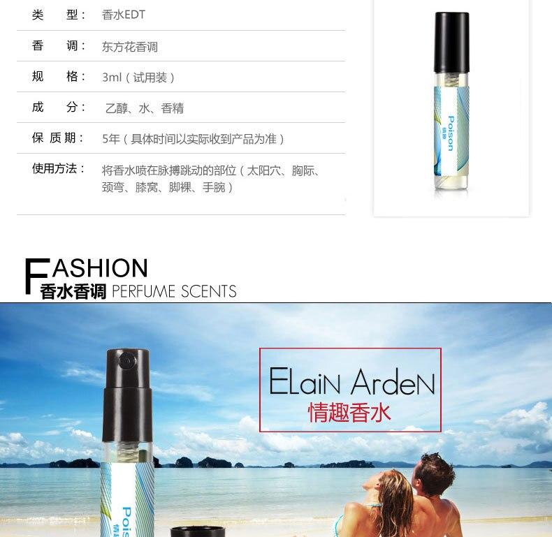Okeny's Maycreat 3ML Pheromone Perfumer Aphrodisiac for Woman Orgasm Body Spray Flirt Perfumed Attract boy Scented Water for Men