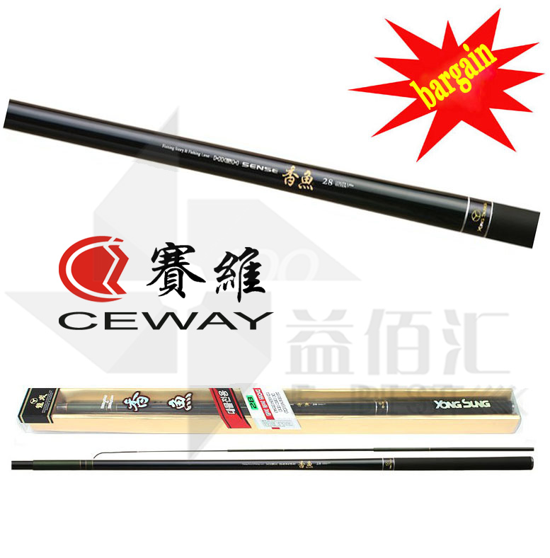 Carbon Stream Fishing Rod CEWAY XIANGYU HIGH SENSE Taiwan Fishing Tackle Telescope Fishing Pole 4 section 1.4m FREE SHIPPING carbon coated stream fishing rod yongsung feng yu max carbon fresh water carp fishing tackle pole 5 sections 3 1m free shipping