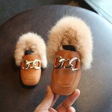 New 2017 Child Warm Soft Bottom Fashion Boots Baby  Shoe EU 21-30