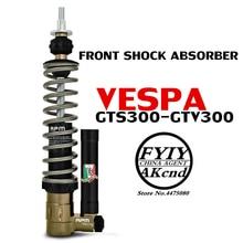 โช้คอัพรถจักรยานยนต์ด้านหลัง ahock absorbre สำหรับ piaggio vespa GTS 300 GTV 300 หน้า